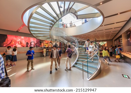 TOKYO   JUL 12: Spiral Staircase At Apple Store On Jul 12, 2014 In