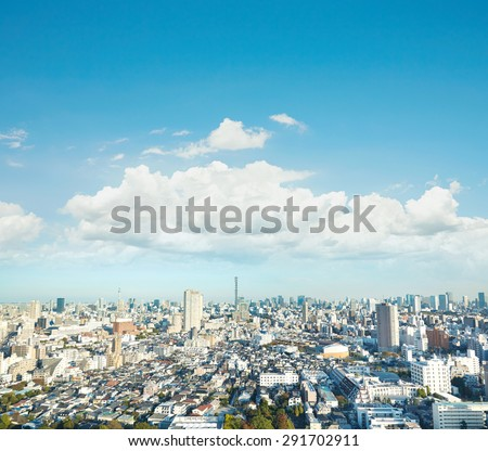 Tokyo landscape - stock photo