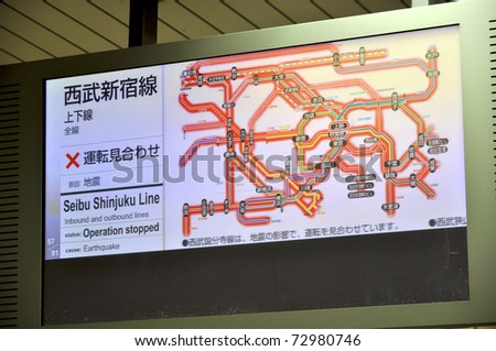 TOKYO - MAR 11: Sign announcing the stop of all trains after the earthquake, on March 11, 2011 in Tokyo, Japan. Non-operational train lines are marked red (all). - stock photo