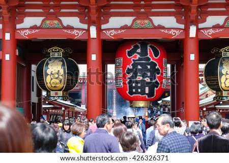 TOKYO-MARCH 29 : The giant red lantern in the Senso-ji Temple in Asakusa, Tokyo on 29 March 2016.The Senso-ji Temple in Asakusa is the most famous temple in tokyo. - stock photo