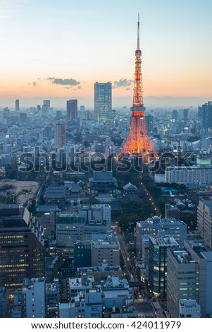 TOKYO - MARCH 2015 : Tokyo tower light up during sunset twilight on March 03, 2015 in Tokyo