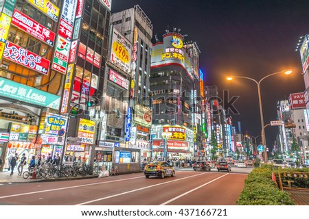 TOKYO - MAY 18, 2016. Lights, buildings and ads of Shinjuku. The district is a major Tokyo attraction for tourists. - stock photo