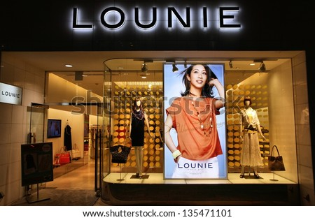 TOKYO - MAY 8: Lounie store on May 8, 2012 in Tokyo. Lounie Ginza store is the brand's head store. The Japanese apparel company has 53 stores nationwide. It exists since 1981.