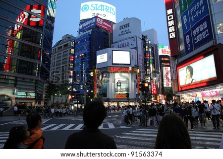 TOKYO - MAY 10: Shinjuku is one of the 23 city wards May 10, 2009 of Tokyo, Japan. The name commonly refers to just the large entertainment, business and shopping area around Shinjuku Station. - stock photo