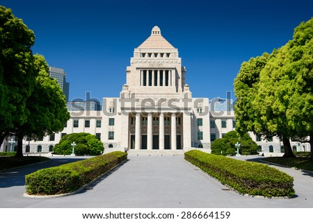 Tokyo - National Diet Building - Government / parliament seat - stock photo