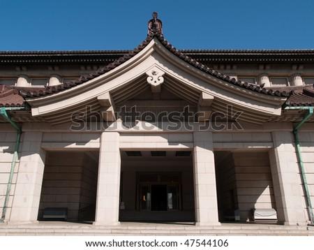 Tokyo National Museum - stock photo