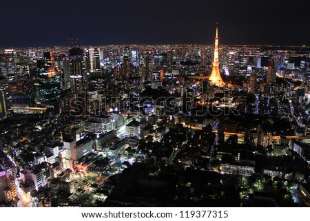 Tokyo Night View, Japan - stock photo
