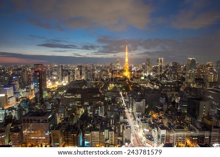 TOKYO - October 11: Tokyo Tower on October 11, 2013 in Tokyo. It is the second tallest structure in Japan - stock photo