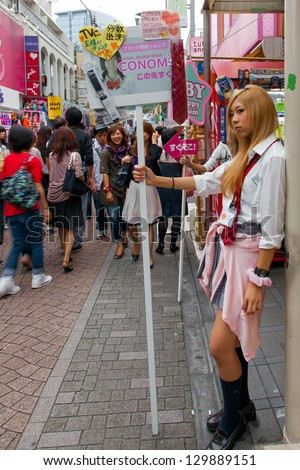 Tokyo street fashion store 36