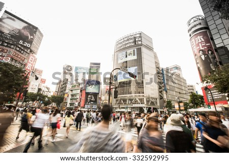 Tokyo, Shibuya. May 28, 2015. The shibuya district in Tokyo. Shibuya is popular district in Tokyo, for his pedestrian cross where all pedestrians cross in the same moment from all direction - stock photo