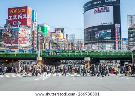 """Tokyo, Shinjuku. February 10, 2015. Shinjuku cross. Shinjuku (??? Shinjuku-ku?, """"New Lodge"""") is a special ward located in Tokyo Metropolis, Japan. It is a major commercial and administrative centre . - stock photo"""