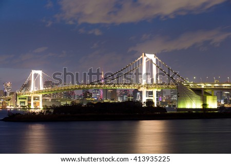 Tokyo skyline at night - stock photo