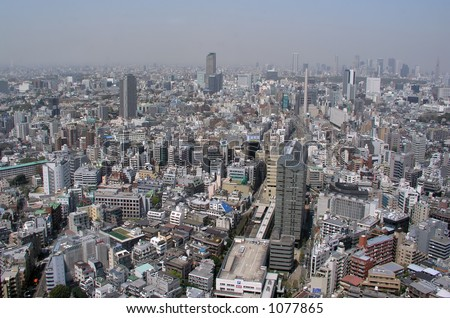 Tokyo Skyline, Japan - stock photo