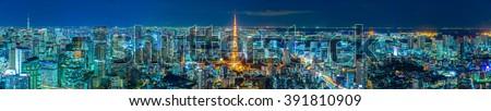 Tokyo skyline panorama,  Japan. - stock photo