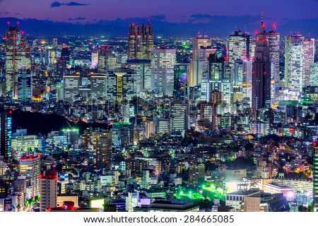 Tokyo skyline, Shinjuku,  Japan. - stock photo