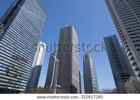 Tokyo skyscraper district with office buildings - stock photo