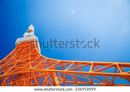 Tokyo Tower - stock photo