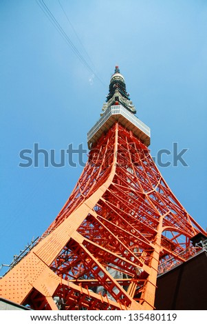 Tokyo tower again the blue sky - stock photo