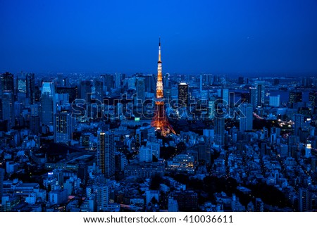 Tokyo Tower and Tokyo nightscape