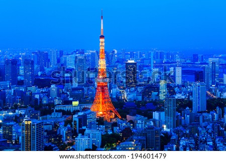Tokyo tower as seen with skyline