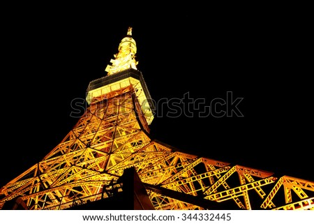 Tokyo tower at night, Japan.