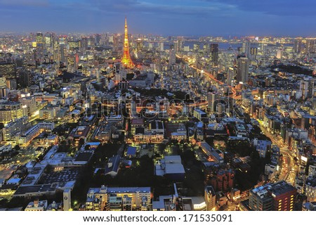 Tokyo tower at night scene - stock photo