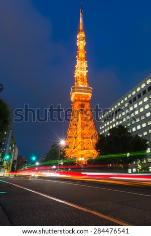 Tokyo Tower at night The light source is the car After sunset - stock photo