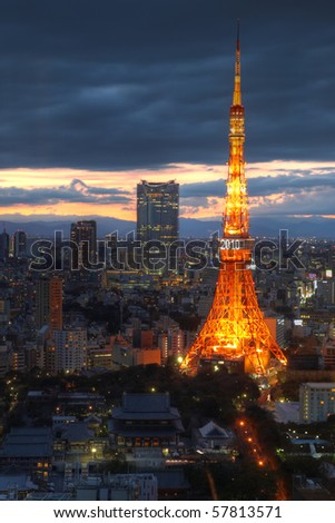 Tokyo Tower at sunset, Japan - stock photo