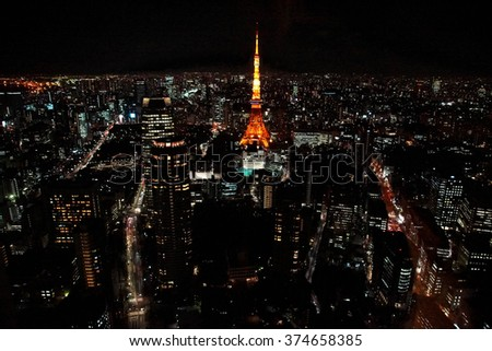 Tokyo Tower, Japan - stock photo