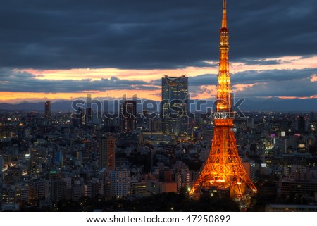 Tokyo Tower, Japan (HDR image) - stock photo