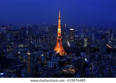 Tokyo Tower Night - stock photo