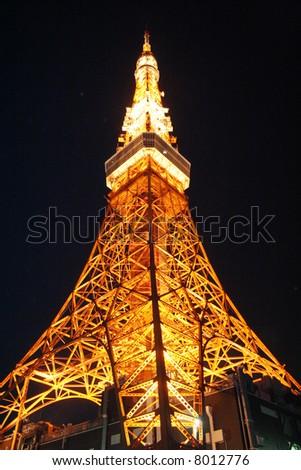 Tokyo tower skyline in Tokyo Japan - stock photo
