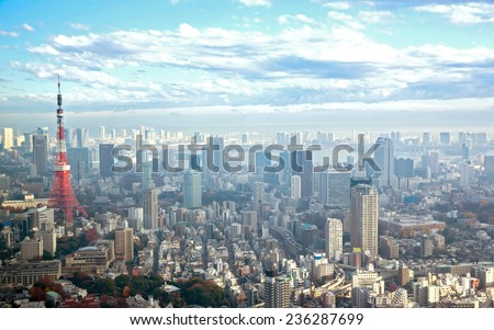 Tokyo Tower with skyline cityscape in Japan - stock photo