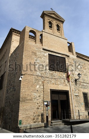 TOLEDO, SPAIN - SEPTEMBER 5 2015: View of the facade of the Synagogue of El Transito,on September 5, 2015, in Toledo, Spain - stock photo