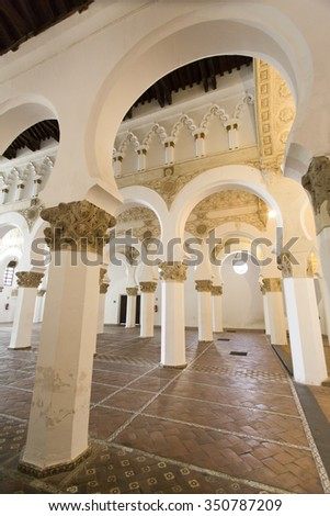 TOLEDO, SPAIN - SEPTEMBER 5 2015: View of the interior of the Synagogue Santa Maria la Blanca, on September 5, 2015, in Toledo, Spain - stock photo