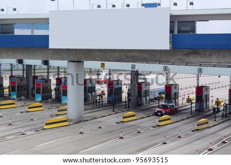 toll station - stock photo