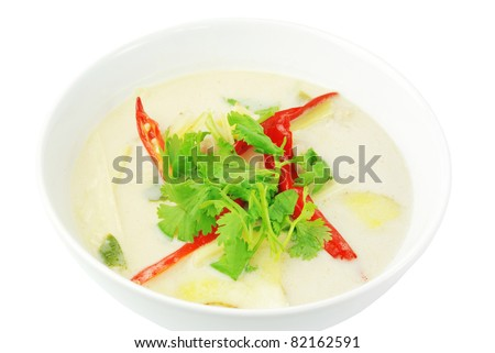 Tom Kha Kai Thai food and sour chicken, galangal, a major component - stock photo