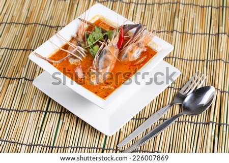 Tom yam kung , sour and spicy of shrimp soup / Thai Food  - stock photo