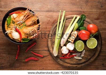 Tom Yam Kung,Thai cuisine,thai food - stock photo