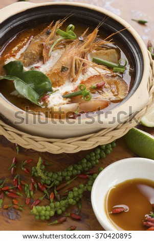 Tom Yam Kung w Dash of Coconut Suntan; Southern Thailand Style. Non sharpen - stock photo
