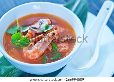tom yam soup - stock photo