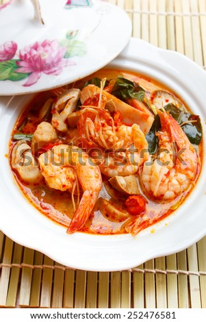 Tom Yum Goong, spicy soup with shrimp - thai Cuisine. - stock photo