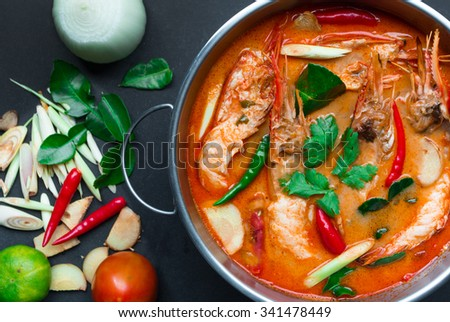 Tom Yum Goong,Thai Food on black background