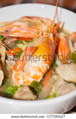 tom yum koong thaifood stock photo royalty free 577180627