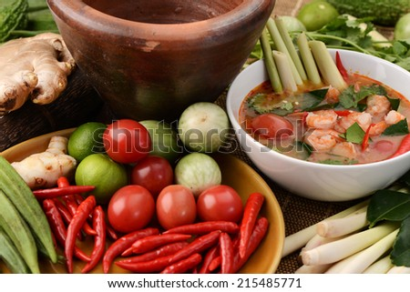 Tom Yum Kung shrimp soup and herb ingredient Thai food  - stock photo