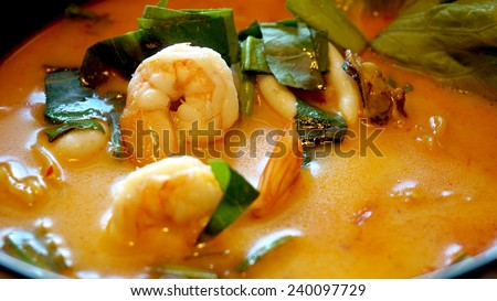 tom yum kung soup, delicious spicy Thai food - stock photo