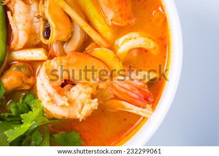 Tom Yum Seafood, Thai Spicy Soup