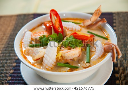 Tom Yum soup,Thai traditional spicy seafood soup - stock photo