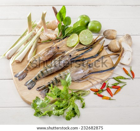 Tom Yum,Thai hot and spicy soup with Shrimp,Thai food - stock photo