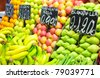 Tomatoes on market stall - stock photo